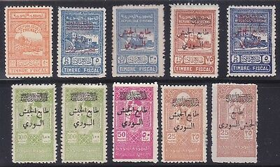 Syria Syrie Mnh Military Postal Tax Revenue Stamps Collection