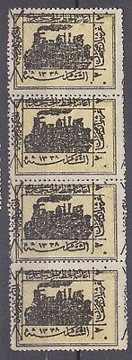 Syria Arab Gov 2 Ps Hedjaz Railway Aid Revenue Stamp Mnh Strip Of 4