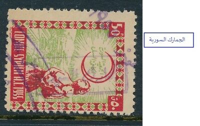 Syria 1920's Anti Tuberculosis Revenue Stamp 1 Ps To Aid Hospital Construction