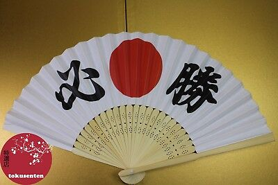 Bel Eventail Traditionnel Japon Fan Uchiwa Sensu Nous Gagneron We Shall Win Neuf