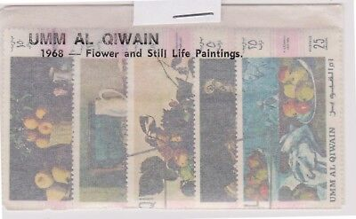 (V1-39) 1968 QIWAN old stamps pack 5 stamps painting of flowers (AV)