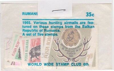 (V1-52) 1965 Romania old stamps pack 7 stamps hunting (BA)