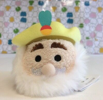 Sultan Tsum Tsum Plush From Aladdin Disney Store Authentic New With Tags