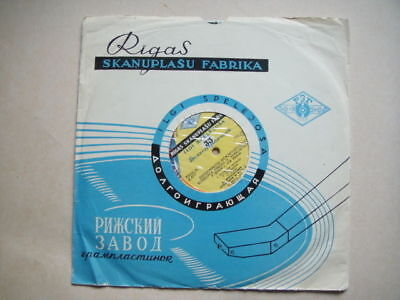 Roger Boutry - piano SHOSTAKOVICH: Prelude and Fugue DEBUSSY Balakirev  LP RUS