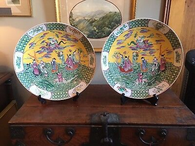 """19th Century Qing Dynasty Pair 18"""" Famille Juane Chargers Chinese Asian Antique"""