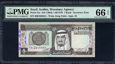 Saudi Arabia ND (1984) P-21a PMG Gem UNC 66 EPQ 1 Riyal