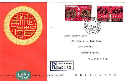 """Hong Kong, 1968 , """"year Of Monkey"""" Stamp Set On Addressed Official Fdc Fresh"""