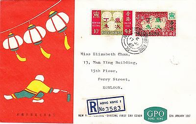 """Hong Kong, 1967 , """"year Of Ram"""" Stamp Set On Addressed Official Fdc Fresh"""