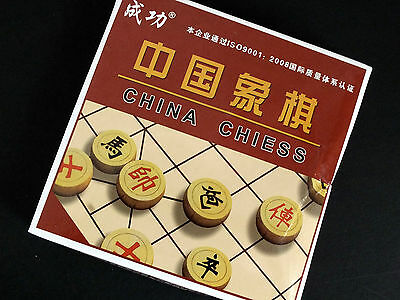 Chinese Wooden Chess Set Games Toys Train Brain & Patience Men Boys Party A4