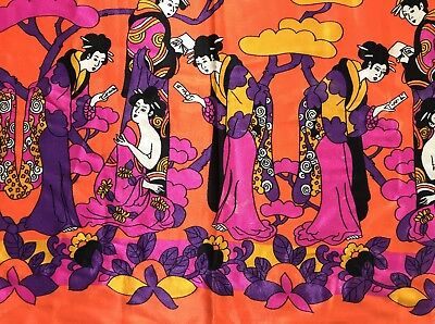 Vintage MAXWELL Industries Psychedelic Asian Handmade Wrap Pants, 24x26 (RF699