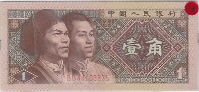 (N9-10) 1980 China 1 JIAO bank note (B)