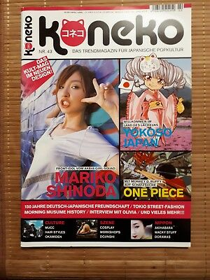 Koneko Manga Anime Heft Nr. 43 (März/April 02-2011)