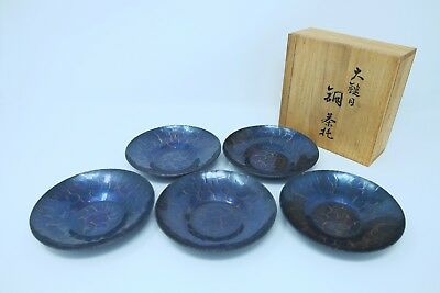 Old Japanese Copper Heavy TEA CUP TRAY 5pcs,Seigado made, stamps on bottom w/box