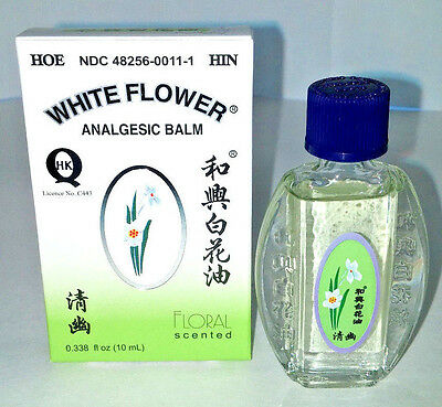 HOE HIN WHITE Flower Analgesic Balm (Floral Scented) 0.388 fl.oz 和 ...