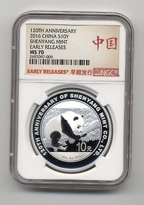 2016 CHINA PANDA SHENYANG MINT 120th Silver Commemorative NGC MS70 Early Release