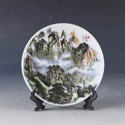 Chinese Porcelain Hand Painted Landscape map Plate W Qing Dynasty Qianlong Mark