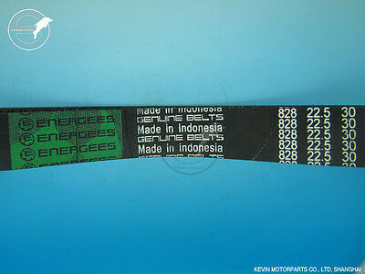 Drive CVT Belt 828 22.5 30 for Chinese moped Honda CH250 CFMOTO CF250 water-cool