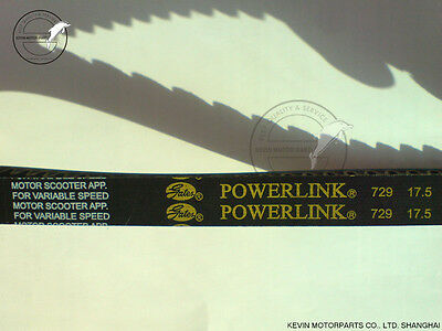 Gates Powerlink CVT Drive belt 729x17.5 for Gy6 50cc scooter moped 139QMB 139QMA