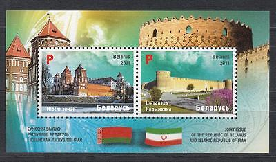 Architecture Belarus Weissrussland 2011 MNH** Mi. 873-74 Bl 88 Joint Issue