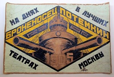 Reproduction Poster Of The Russian Battleship Potiomkin, Was Made 25 Years Ago.