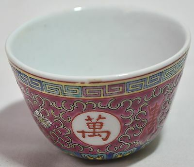 Vintage Hand-Painted Asian Oriental Chinese Small Porcelain Bowl/Tea Cup
