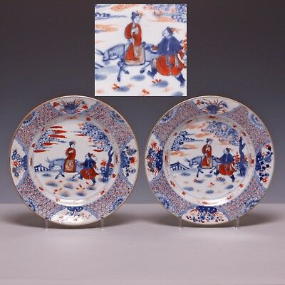 Very rare pair of Imari plates, lady on a donkey, Kangxi period, 18th century..