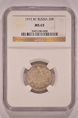 1915 BC Russia Silver 20 Kopeks NGC MS65 Y#22a.2 3903100-008