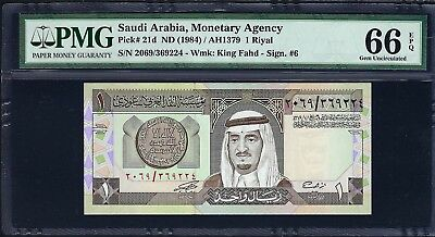 Saudi Arabia ND (1984) P-21d PMG Gem UNC 66 EPQ 1 Riyal