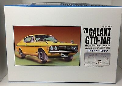 1970 Galant GTO-MR  * Owners Club Plastic Kit ** 1/32 Scale.Microace .NEW