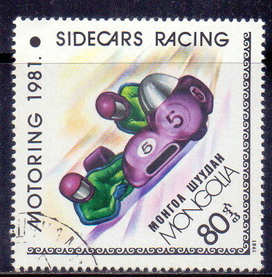 Mongolia STAMP  Side car racing 1981.