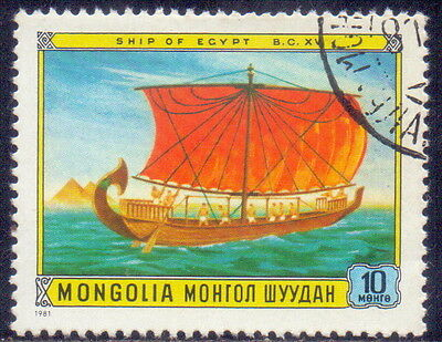 Mongolia STAMP  Egyptian, 15th century Theme  Sailing Ships 1981.