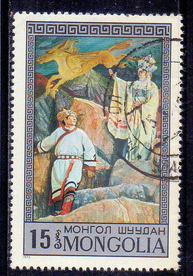 Mongolia STAMP Scenes from Opera`s Paintings 1974.