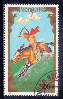 Mongolia STAMP Traditional Sports (Horseman) 1988.