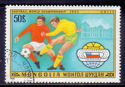 Mongolia STAMP  Football Chile 1962  1978.