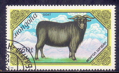 Mongolia STAMP Goat - Animal .