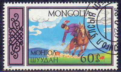 Mongolia STAMP Retrieving flags  horse 1987.