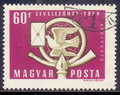 Hungary STAMP  Post Horn, & Carrier-pigeon wit letter 1958.