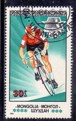 Mongolia STAMP  Cycling - Olympic Games 1984.
