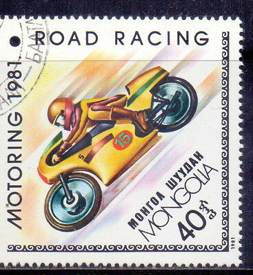 Mongolia STAMP Road racing (h1) 1981.