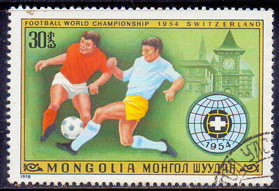 Mongolia STAMP  Old Town Tower, Bern, Switzerland 1978.