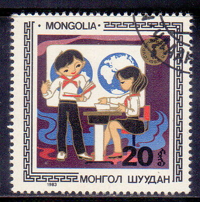 Mongolia STAMP Children in Various Activities (m1)1983.