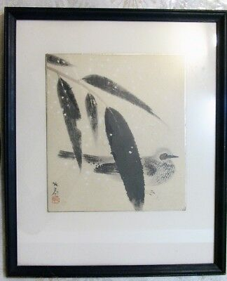"Chinese or Japanese Signed Watercolor Painting Brown-eared Bulbul ""Hiyodori"""
