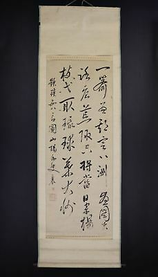 JAPANESE HANGING SCROLL ART Calligraphy  Asian antique  #E8530