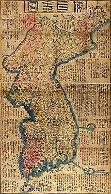 12x18 inch Reprint of Old Maps A Very Old And Highly Detailed Map Chinese