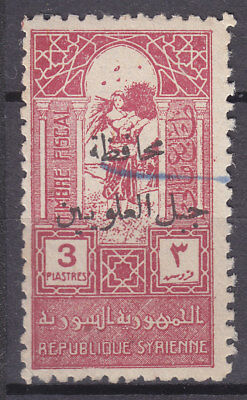 Syria Djabel Alaouites Old 3 Ps Revenue Stamp