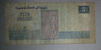 5 pounds - five pounds - EGYPT - banknote bill money - FREE SHIPPING WORLDWIDE