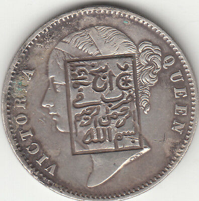 OBOCK ,Djibouti ,Counter Marked On Br. India QV Coin ,Islamic World, Oman , Rare