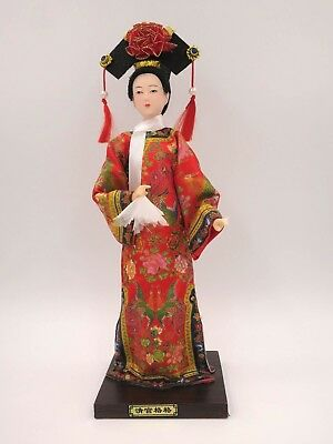 Traditional Chinese Art Silk Figurine Doll Statue - New in Box