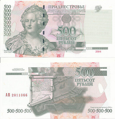 Moldova - local money for Transnistria - 500 Rubles 2004 UNC - Pick 41b