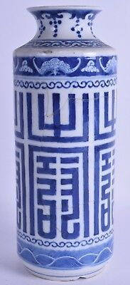 17th 18th c chinese blue & white porcelain vase - kangxi marks khang shi antique